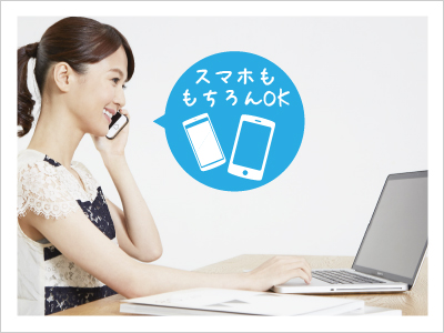 お電話・WEBにて見学・体験レッスン・入会のお申込み